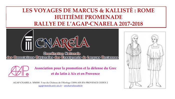 https://www.pedagogie.ac-aix-marseille.fr/upload/docs/image/jpeg/2017-11/logorallyerec.jpg